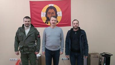 Strelkov-Zhuchkovsky