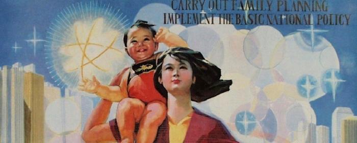 one-child-policy-poster-propaganda