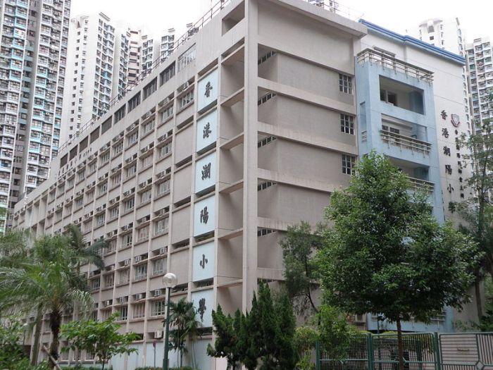 Chiu_Yang_Primary_School_of_Hong_Kong